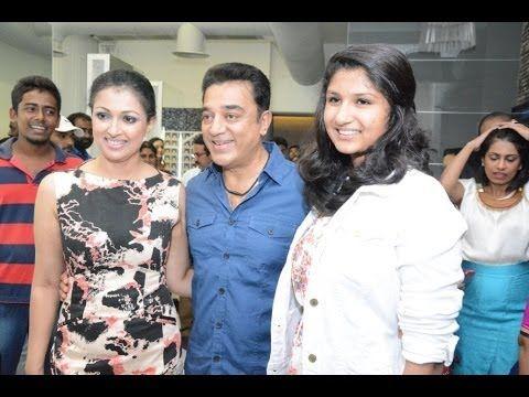 Kamal Haasan at Bounce Stlye Lounge | Gauthami | MS Viswanathan | Sangeetha